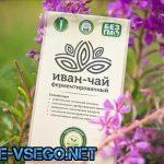 Хаменерій (іван-чай) – цілющі властивості і правила застосування