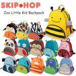 Забавні рюкзаки Skip Hop Zoo – характеристики і причини популярності